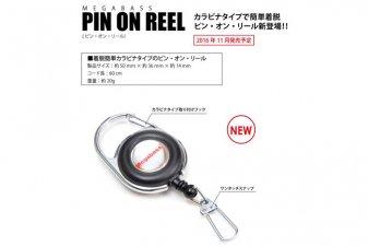 メガバス (Megabass)<br>Megabass PIN ON REEL (メガバス ピンオンリール)<br>ブラック
