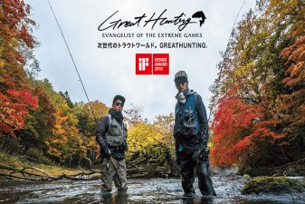 メガバス (Megabass)<br>GREAT HUNTING (グレートハンティング)<br>GH51-4ULS Extream Climber514