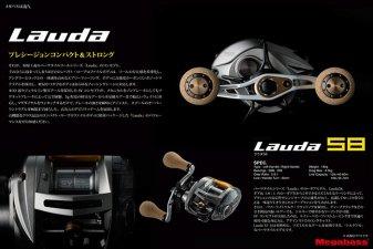 メガバス (Megabass)<br>LAUDA 58 (ラウダ 58)
