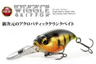 メガバス (Megabass)<br>WIGGLE GRIFFON (ウィーグル グリフォン)