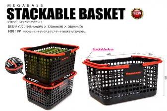 メガバス (Megabass)<br>Megabass STACKABLE BASKET (メガバス スタッカブルバスケット)