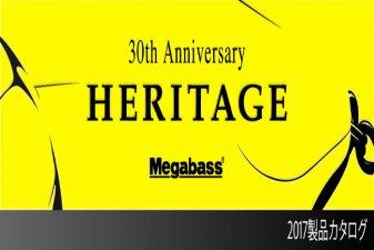 メガバス (Megabass)<br>2017年 メガバス製品カタログ<br>30th Anniversary HERITAGE