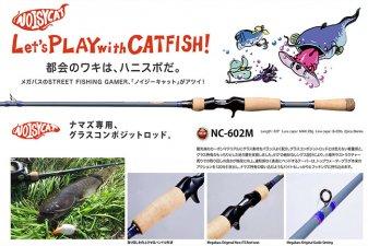 メガバス (Megabass)<br>NOISY CAT (ノイジーキャット) NC-602M
