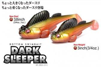 メガバス (Megabass)<br>DARK SLEEPER (ダークスリーパー) 3.8inch (3/4oz)