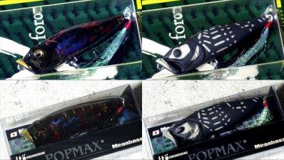 2017年 魚矢限定カラー (SP-C) 火の鳥 & 焼き鳥<br>POPX & POPMAX フルコンプリートセット