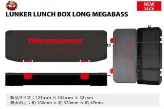 メガバス (Megabass)<br>LUNKER LUNCH BOX LONG Megabass (ランカーランチボックス ロングタイプ Megabass)