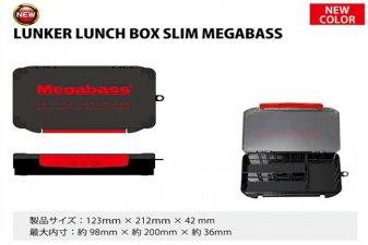 メガバス (Megabass)<br>LUNKER LUNCH BOX SLIM Megabass (ランカーランチボックス スリムタイプ Megabass)