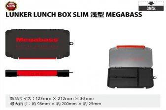 メガバス (Megabass)<br>LUNKER LUNCH BOX SLIM 浅型 (ランカーランチボックス スリム 浅型タイプ Megabass)