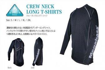 メガバス (Megabass)<br>HYOGA (ヒョウガ) CREW NECK LONG T-SHIRTS (クルーネックロングTシャツ)