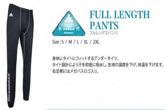 メガバス (Megabass)<br>HYOGA (ヒョウガ) FULL LENGTH PANTS (フルレングスパンツ)