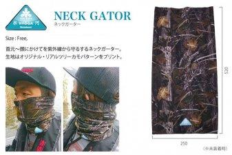 メガバス (Megabass)<br>HYOGA (ヒョウガ) NECK GATOR (ネックガーター)