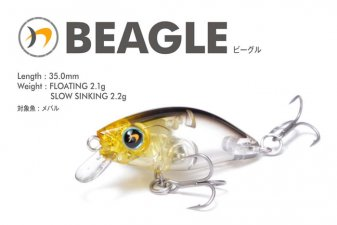 ナダ (nada)<br>BEAGLE (ビーグル)<br>F/SS モデル
