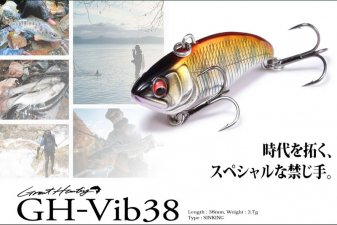 メガバス (Megabass)<br>GH-VIB 38<br>(ジーエッチバイブ 38)