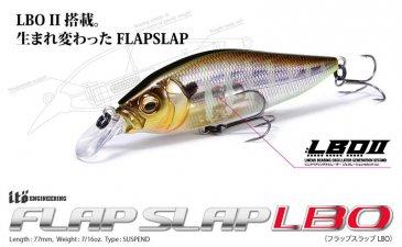 メガバス (Megabass)<br>FLAP SLAP LBO (フラップスラップ LBO)