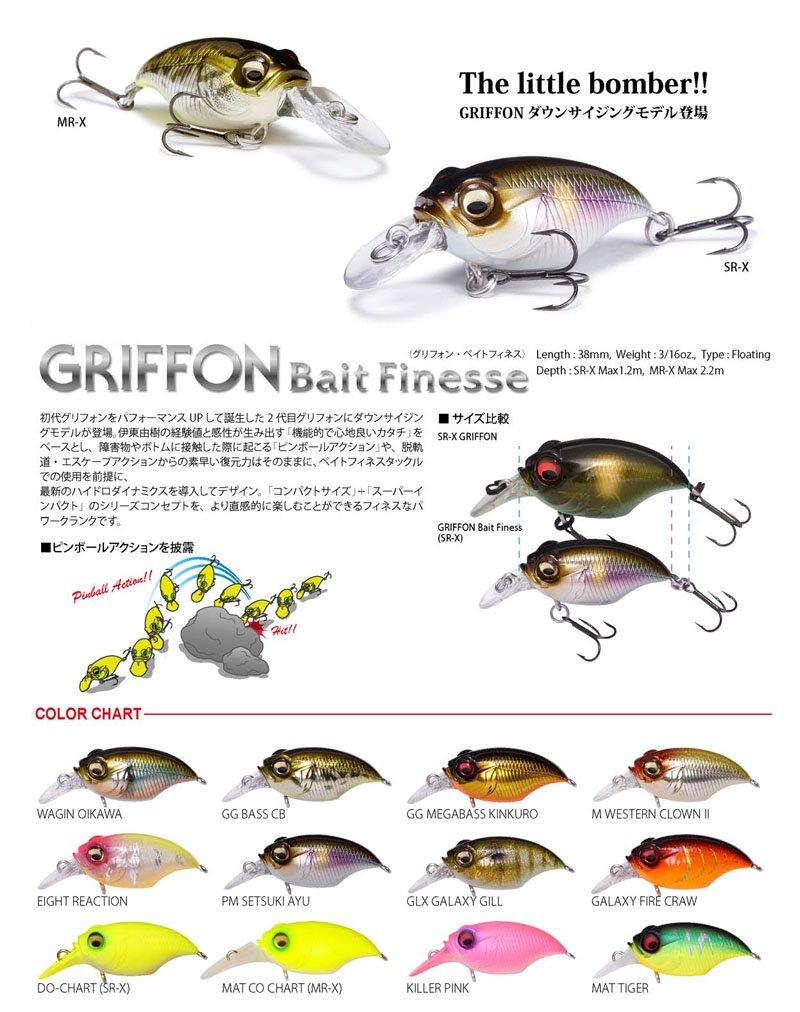 Megabass #07 GLX  GALAXY GILL GRIFFON BAIT FINESSE MR-X 38mm 3//16oz