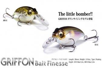 メガバス (Megabass)<br>GRIFFON BAIT FINESSE MR-X (グリフォン ベイトフィネス MR-X)