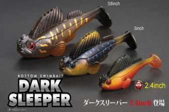 メガバス (Megabass)<br>DARK SLEEPER 2.4inch 3/8oz (ダークスリーパー 2.4inch 3/8oz)
