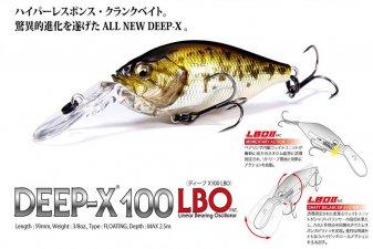 メガバス (Megabass)<br>DEEP-X100 LBO(ディープエックス 100 LBO)