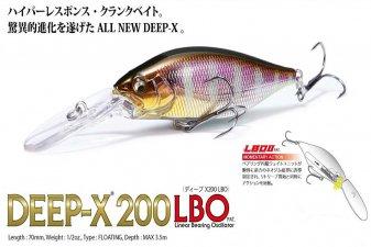 メガバス (Megabass)<br>DEEP-X200 LBO(ディープエックス 200 LBO)