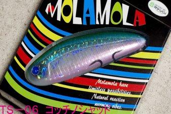 OBASSLIVE (オーバスライブ)<br>MOLAMOLA (モラモラ)