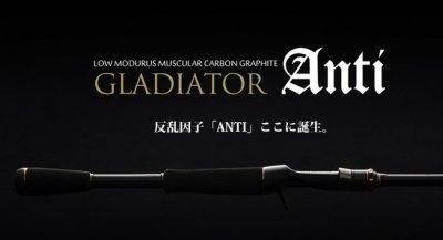 レイドジャパン (RAID JAPAN)<br>GLADIATOR Anti (グラディエーター アンチ)<br>GA-65PBF Power Bait Finess (パワーベイトフィネス)