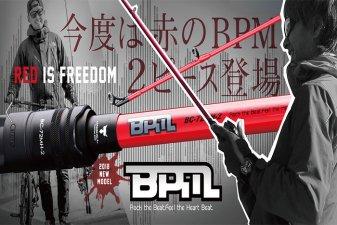 ジャッカル (JACKALL)<br>BPM BC-72MH-2
