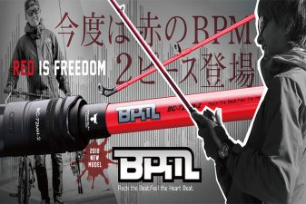 ジャッカル (JACKALL)<br>BPM BS-610ML-2