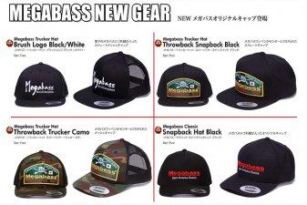 メガバス (Megabass)<br>Megabass TRUCKER HAT (メガバス トラッカーハット)