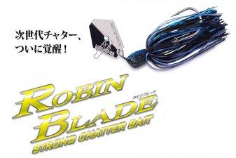 メガバス (Megabass)<br>ROBIN BLADE 3/8oz (ロビンブレード 3/8oz)