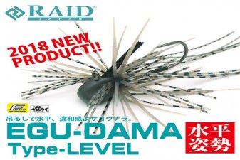 レイドジャパン (RAID JAPAN)<br>EGU-DAMA Type-LEVEL 3.5g (エグダマ タイプレベル 2.5g)