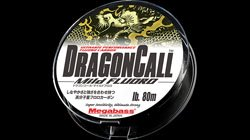 <img class='new_mark_img1' src='https://img.shop-pro.jp/img/new/icons24.gif' style='border:none;display:inline;margin:0px;padding:0px;width:auto;' />DRAGONCALL マイルドフロロ (フロロライン 80m) 14lb
