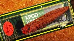 XPOD Jr (SP-C) CBO