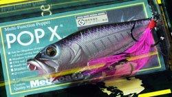 魚矢60周年記念限定 POP-X パープルショアー