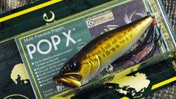 POPX PM 雷魚