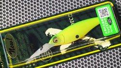 メガバス (Megabass)<br>SHADING-X 75 (シャッディングエックス 75)<br>マットチャートライム