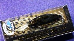メガバス (Megabass)<br>SPINDRIVE 58 F (スピンドライブ 58 フローティング)<br>UV コモリンフラッシュビル