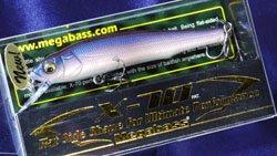 メガバス (Megabass)<br>X-70SP (エックス ナナマル サスペンド)<br>シークレットグレープ