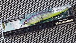 メガバス (Megabass)<br>110 FX Tour Premium (ワンテン エフエックス ツアープレミアム)<br>GP エレジーボーン