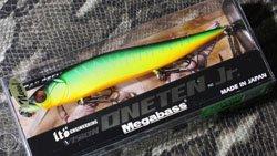 メガバス (Megabass)<br>VISION 110 Jr. (ビジョン ワンテン ジュニア)<br>マットタイガー
