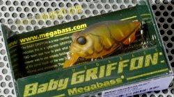 BABY GRIFFON メガバスシュリンプ