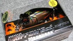 GRIFFON 6cc SILENT LZ ブラックシャッド
