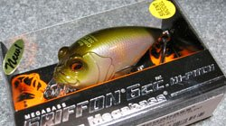 GRIFFON 6cc SILENT PM セツキアユ