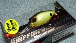DD GRIFFON 6cc ストライクチャート