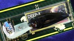 DEEP-X300 (2011 新色) UV コモリンフラッシュビル