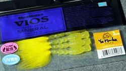VIOS・ミネラル ヤマンバ 3inch UV チャート/シルバーグリッター