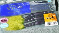 VIOS・ミネラル ヤマンバ 4inch UV アボガドパープル