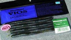 VIOS・ミネラル ヒライシン475 グリパンブルー