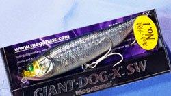 GIANT DOG-X SW HT カタクチ