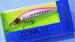 ZONK77 GG ピンクイワシ