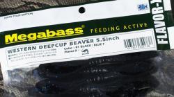 WESTERN DEEPCUP BEAVER 5.5inch ブラック/ブルーF